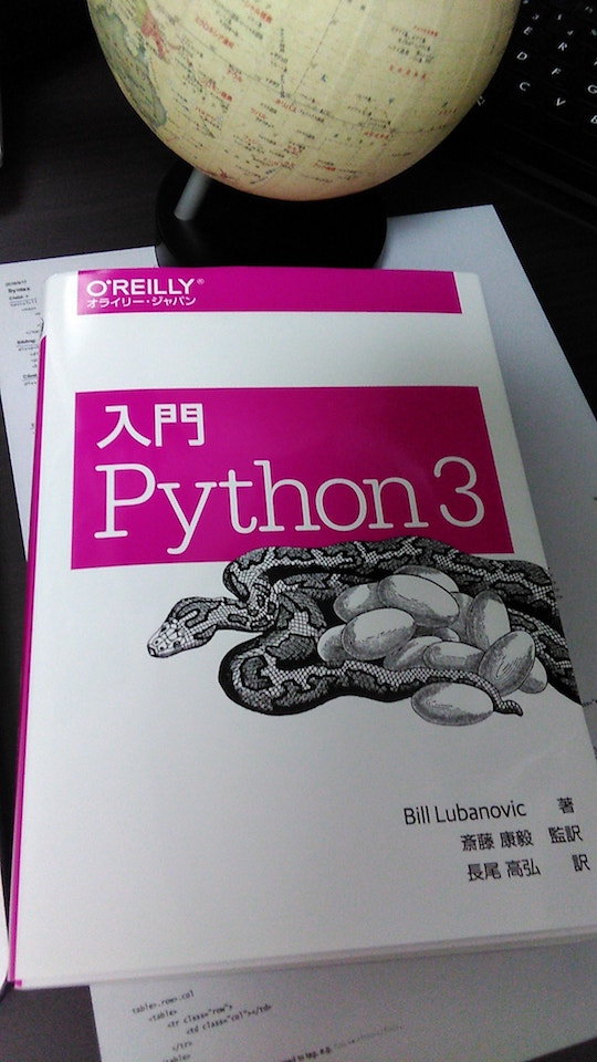 introduction_python3