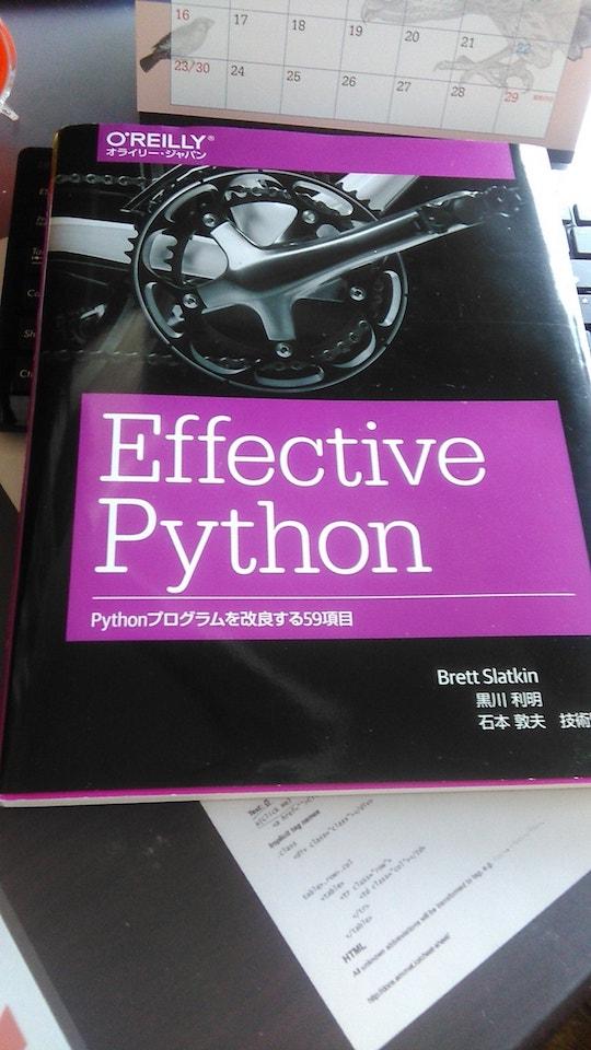 Effective Python を読んだ To The Backbone