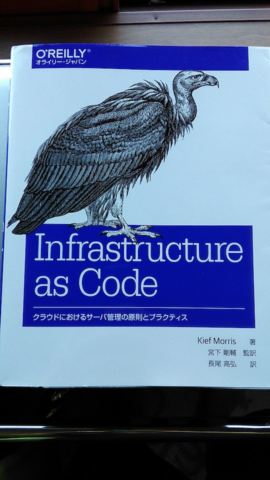 infrastructure-as-code