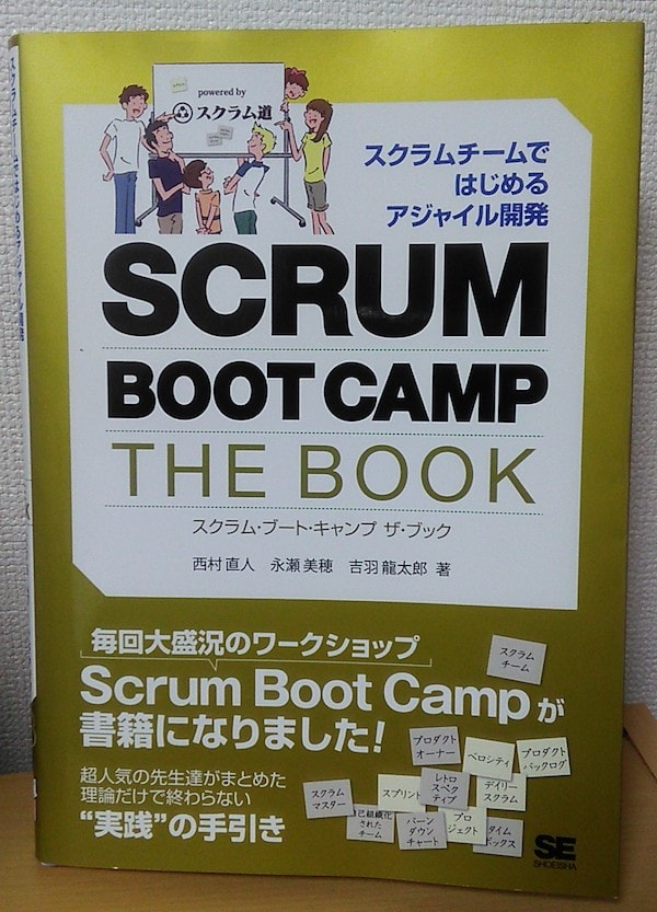 scrum-bootcamp-book
